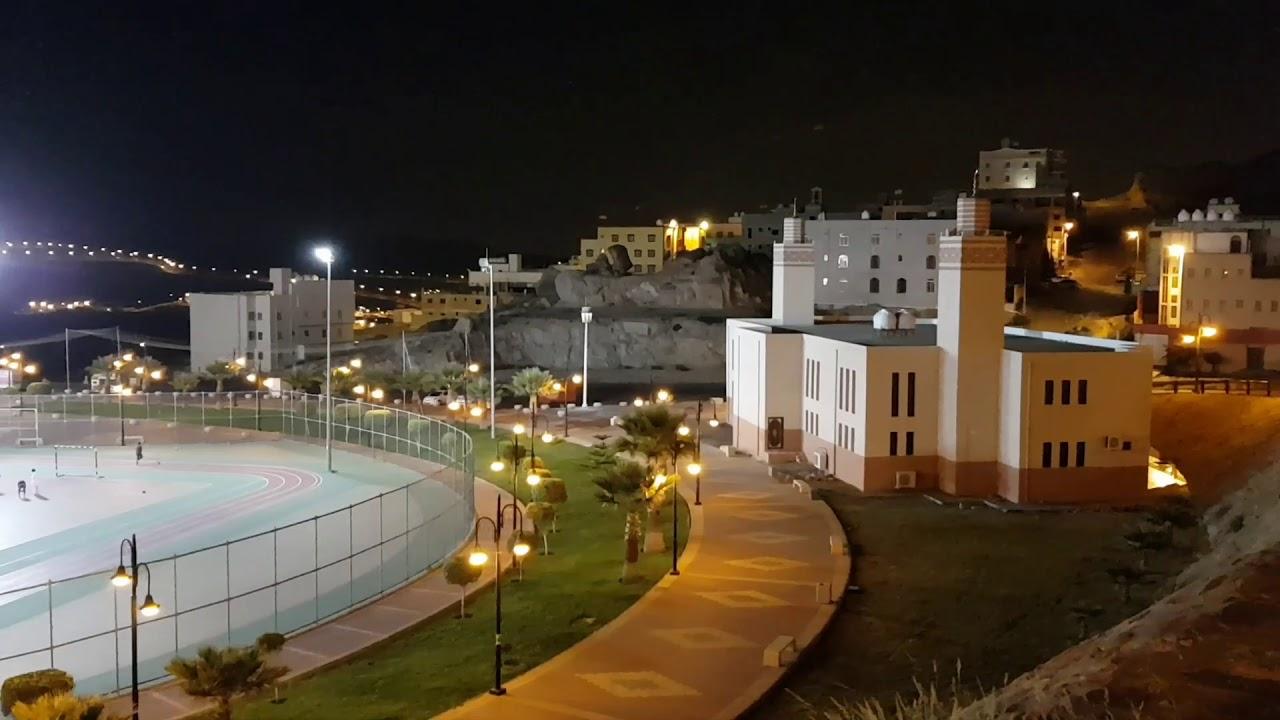 AL Mahhad Park