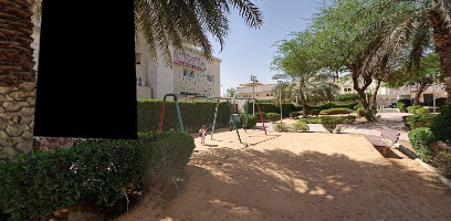 AL Saada Park