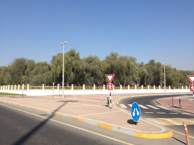 Al Ghaf Park