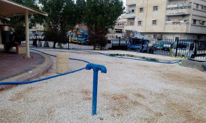 Ibn Zaydoun Park