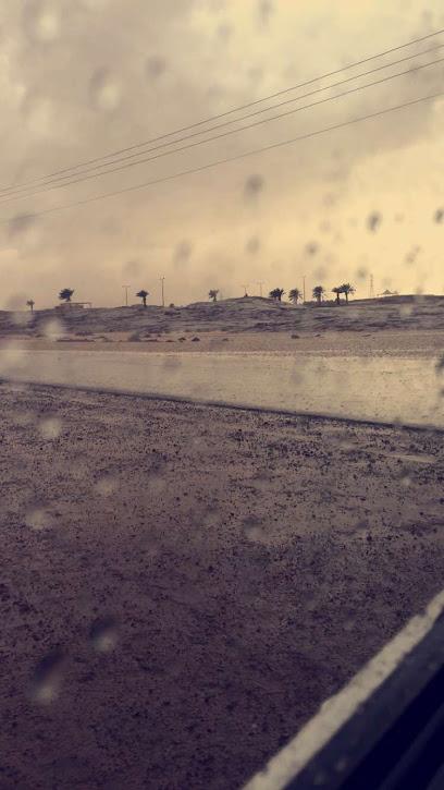 Rawd AL Jawaa Park