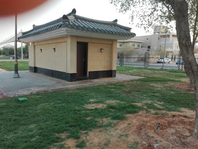 AL Sharqya Park