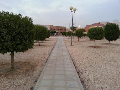 حديقة الفجر