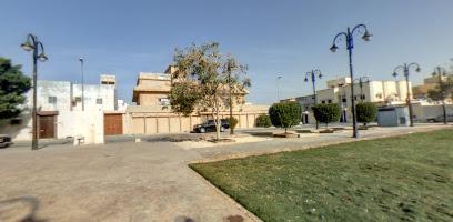 AL Shifa Park 1