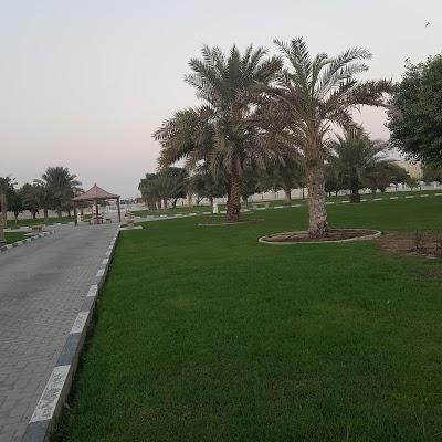Al Falaj Park