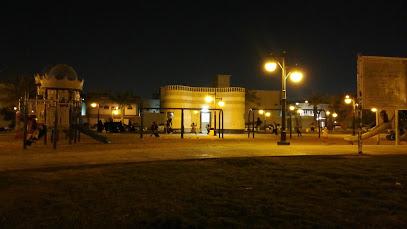 AL Aregaa 2 Park