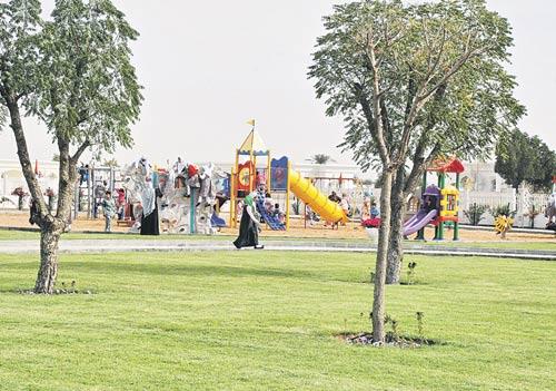 Jabal Omar Women's Park