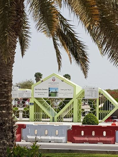 Al Sila Public Park