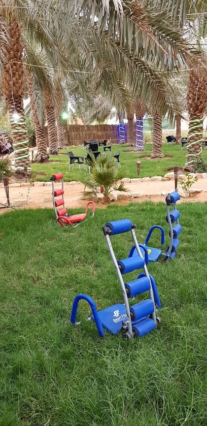Zahret AL Farawla Park