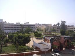 Al Ahram Park