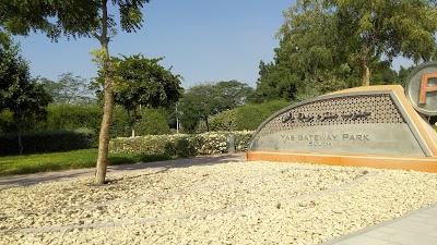حديقة ياس