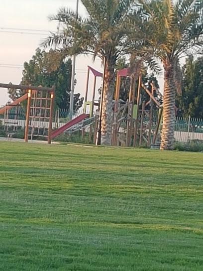 Al Khatm Park