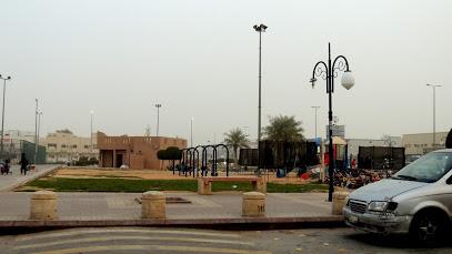 حديقة الأسواق