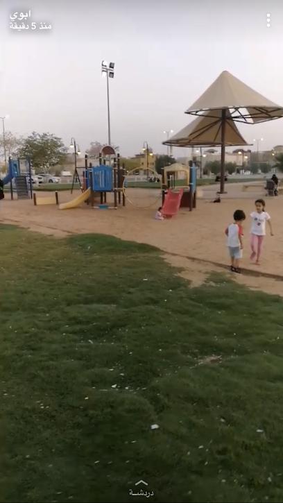 AL Salam Park 1
