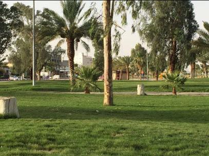 حديقة المطار