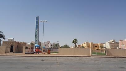 AL Swedi AL Gharbi 2 Park