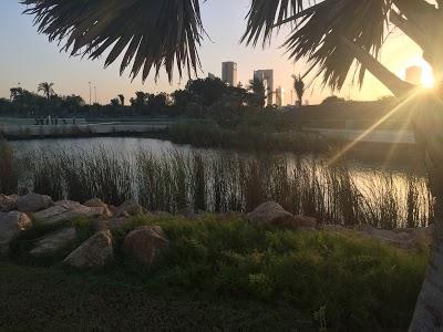 حديقة الشهيد عبدالوهاب العبدالرزاق