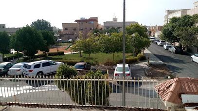 Salah El Din Park