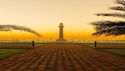 Capital of Islamic Culture Memorial Park