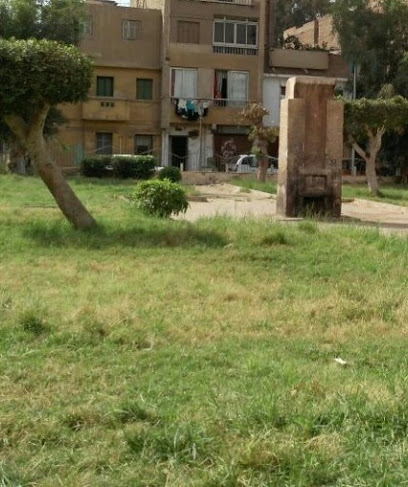 Tzkaryt Hajar Al Asas Park