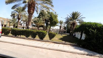 AL Nasiriyah Park