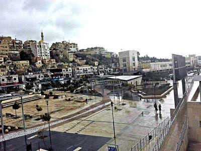 Hashemite Plaza Park