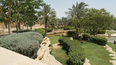 حديقة الدرعية