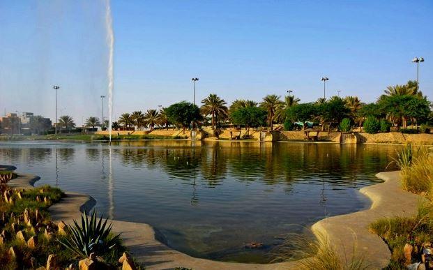 منتزه البحيرة